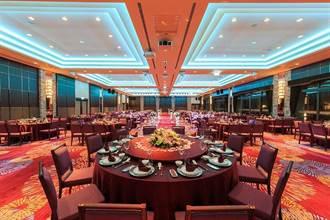 企業尾牙春酒 瑞穗天合國際觀光酒店推「黃金瑞穗旺年宴」搶市