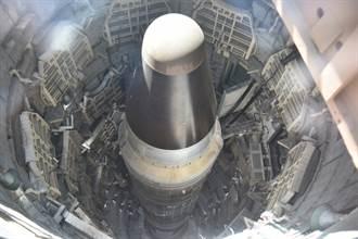 4年來首度 美國公布核彈頭數量