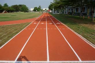 台南學校操場大改造 86校共獲6億元補助