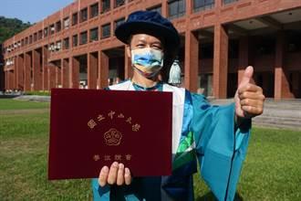 年少輕狂遭退學 陳偉徵相隔34年奪母校博士學位
