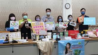 提升觀光工廠買氣 台南推購物節抽獎序號雙倍送