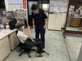七旬翁患失智症忘記回家的路 頭份員警暖心相助