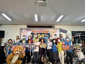 竹北露天電影院10月16日開播 以大富翁遊戲為主題