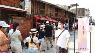 疫情擾局觀光產業受創 台南減班休息旅行社占大宗