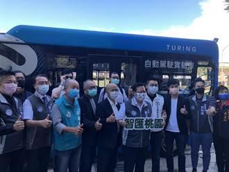 桃園首推自駕巴士 未來將結合3捷運車站提供接駁