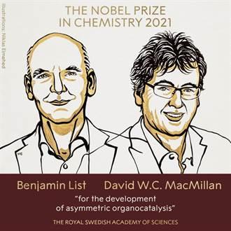 曾來過台灣 美德2科學家獲諾貝爾化學獎 打造「環保」催化劑