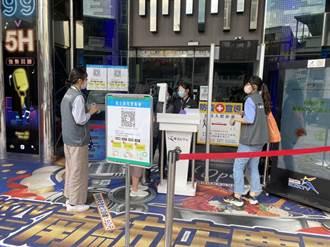 可以開唱了!台南核准26家KTV、255家電子遊戲場復業