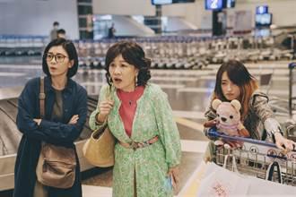 賈靜雯、林心如、吳君如等影后領軍 Netflix重磅推8部華語作品