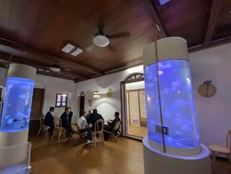 《斯卡羅》醫館變身水母咖啡館 東興洋行活化再開幕