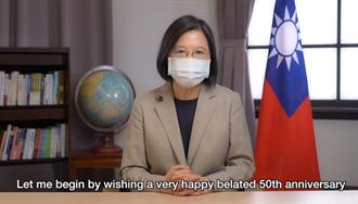 蔡英文拍片慶祝亞洲太平洋地區糧食與肥料技術中心50週年