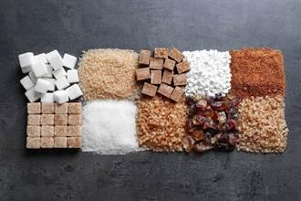 哪個顏色的糖對身體比較好?營養師給了答案