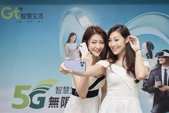 亞太電信數位門市揪永豐銀行 祭出iPhone年年換新專案