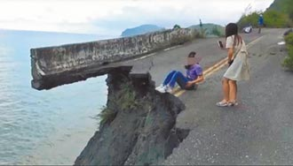 花蓮道路變斷崖 遊客擅闖玩命搶拍