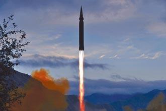 聯合國報告 朝鮮持續隱密研發核武及飛彈