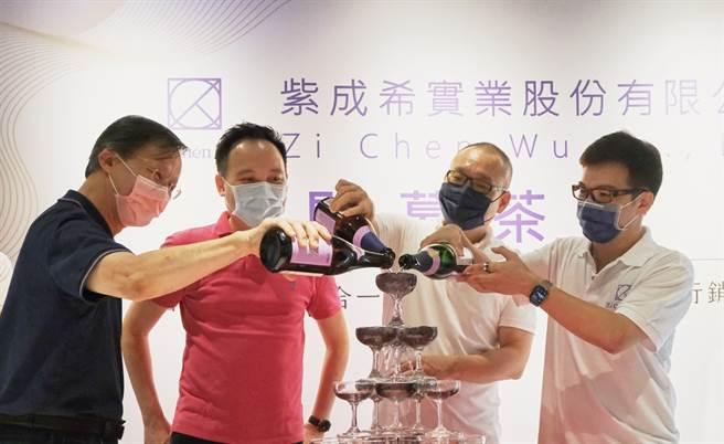 圖片左起:總顧問吳金德、顧問彭子豪、總經理鍾豐仁與董事長巫奉聖。/紫成希實業股份有限公司提供
