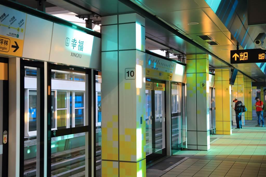 「長虹Park 32」步行至捷運幸福站僅需10分鐘路程,便利性相當高。(圖/業者提供)
