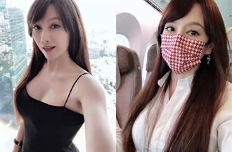 陳子璇離婚高國華1年多 突曬低胸露溝美照道別「親愛的寶貝」