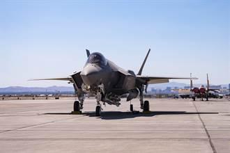 美空軍F-35A朝掛載核武又邁出一步 陸媒直指一關鍵