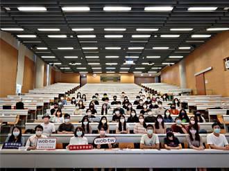 台大攜手女董事協會首開「領導力講座」一開課狂吸300人報名