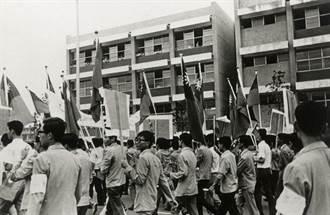 史話》釣運的統獨之戰──保釣大將林孝信(六)
