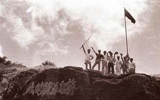 史話》變調的台灣民族主義──保釣大將林孝信(七)