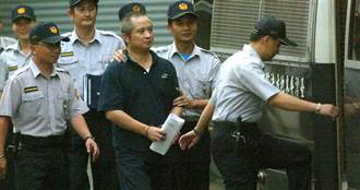 社會9點檔》南迴搞軌案  越南新娘一條人命糾纏15年情仇