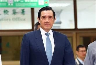 以台灣總統頭銜投書雙月刊 馬英九:蔡英文當的是哪國的總統?