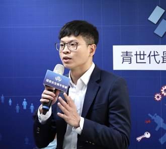 蔡英文投書期刊稱「台灣總統」 藍批自我矮化:中華民國又不見了