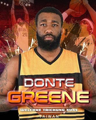 T1》NBA征戰4年33歲老將唐特格林加盟台中太陽 3洋將全部敲定