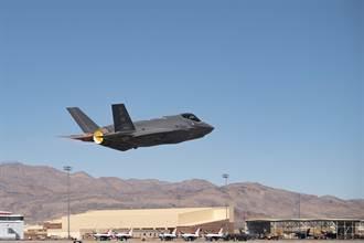 F-35變身匿蹤轟炸機 《國家利益》:聰明之舉