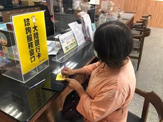 「小三通」斷航 金門鄉親大陸銀行卡遭停 縣府幫解凍