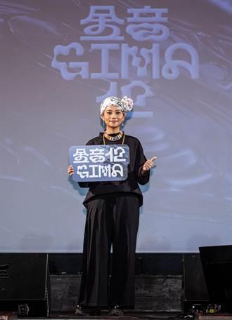 金音獎入圍贏家揭曉 主席阿爆曝「最大難處」