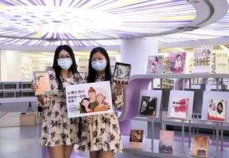 新北市圖響應「台灣女孩日」 提升女孩知性魅力