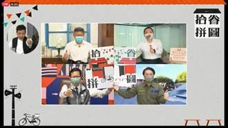 北北基桃4市長推廣眷村文化節 鄭文燦邀民眾來吃米干