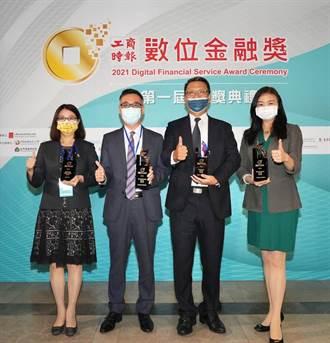 首屆「2021數位金融獎」大贏家 中信金奪12項大獎