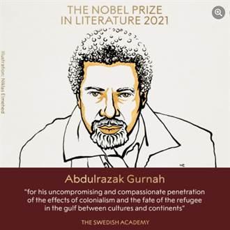 諾貝爾文學獎揭曉 得主為坦尚尼亞作家古納