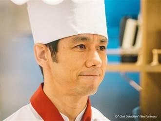 西島秀俊化身《名偵探主廚》 料理還要多管「客人」閒事