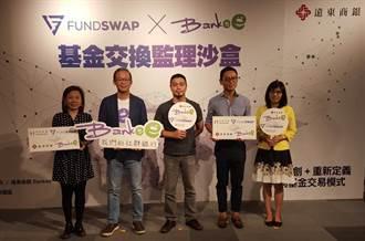 遠銀Bankee 打造「帶著走」的數位金融服務