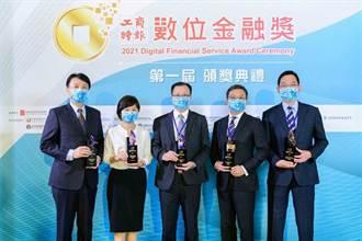 富邦金控旗下子公司榮獲「數位金融獎」9項大獎肯定