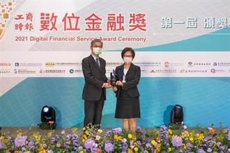 第一銀行再創佳績 榮獲工商時報數位金融獎三項大獎