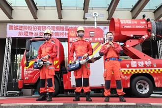 打火兄弟救災新戰力 建設公司捐贈中市消防排煙車