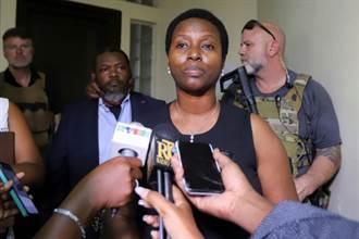 遇刺海地總統遺孀表示 會繼續伸張正義