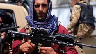 阿富汗新行業:仿製與出售美軍武器