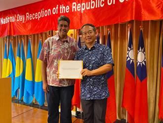 帛琉承認高端疫苗 我國民打完兩劑「旅遊不受限」