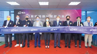 M31歡慶十周年、新總部開幕