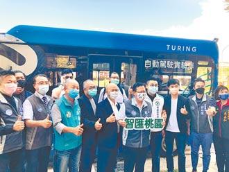 桃園青埔推自駕巴士 3捷運站將提供接駁