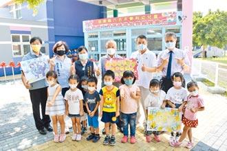 頭份六合國小非營利幼兒園啟用