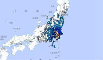 日本關東規模6.1地震  東京市區、埼玉明顯搖晃 最大震度5級