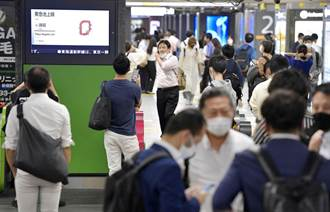 規模6.1地震撼動日本東京 逾20人受傷