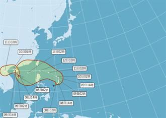颱風聲東擊西!獅子山今生成 後面的圓規「比較恐怖」